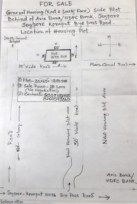 General (Housing Plot for Sale)-East & South Face -Side plot